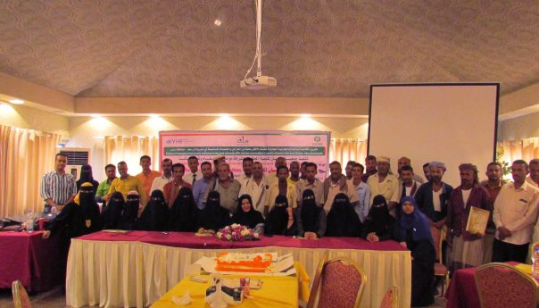 Conclusion of the Capacity Building Workshop for Community Committees for Emergency Food Assistance Project in Darsaad District - Aden Governorate