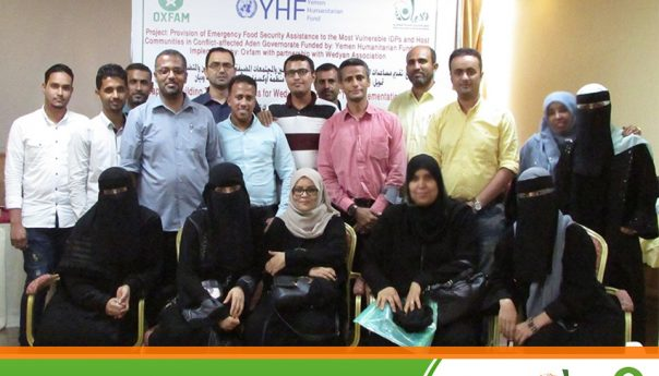 Capacity Building Training Session of Wedyan Associations Members and Employees