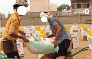 Wedyan Association concluded the project of provide emergency food Assistance within the emergency response project in AL Buriqa district  / Aden